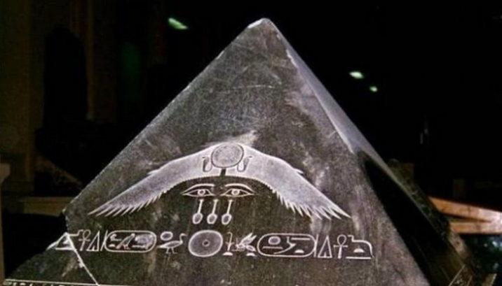 7Фактов о камне Бенбен